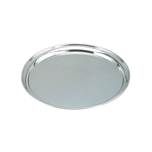 Silver Tray Round 35cm