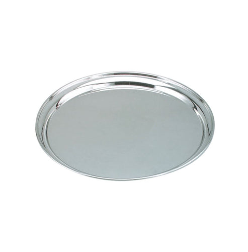 Silver Tray Round 40cm