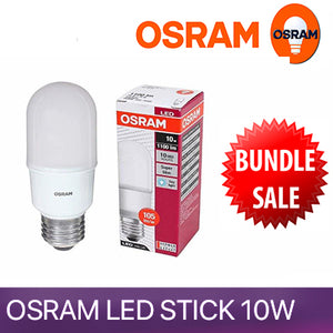 ☆BEST BUNDLE SALES (5PCS)☆OSRAM LED 10W BULB E27 (SCREW HEAD) 220-240V☆