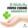St. Patrick's Day Printable Coding Activity