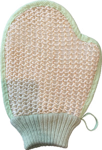 Exfoliating Back Scrubber Bath Belt with Free Bamboo Exfoliating Loofah Bath Mitt