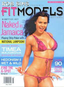 """FitModels"" Newsstand Print Premiere Issue Magazine-Collectors Item [Paperback]"