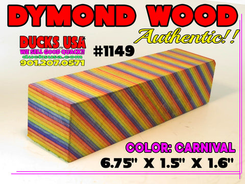 DYMOND WOOD - AUTHENTIC CARNIVAL RARE CROSS CUT Blank #1159