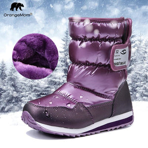 111848693fdd -30 degree Russia winter warm baby shoes