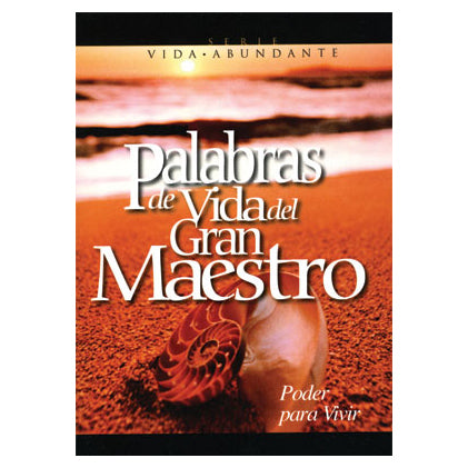 (Spanish) Christ's Object Lessons (ASI Version) by Ellen White