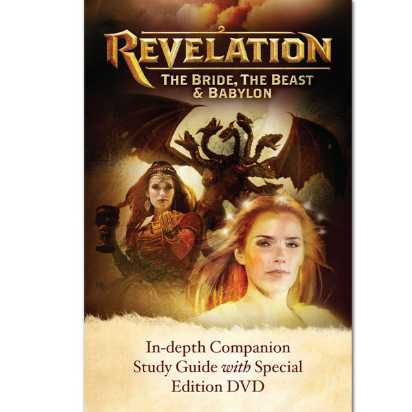 Revelation Study Guide by Amazing Facts