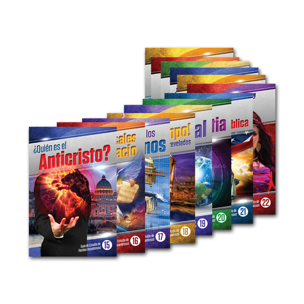 (Spanish) Amazing Facts Study Guides Advanced Set (15-27) by Bill May