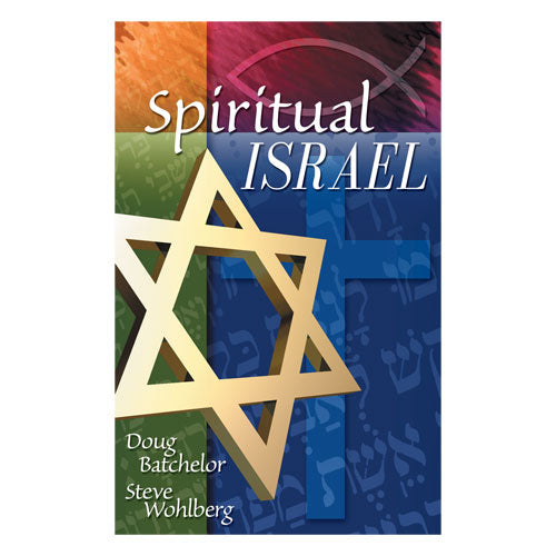 Spiritual Israel (PB) by Doug Batchelor