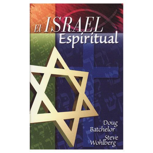 El Israel Espiritual (PB) by Doug Batchelor