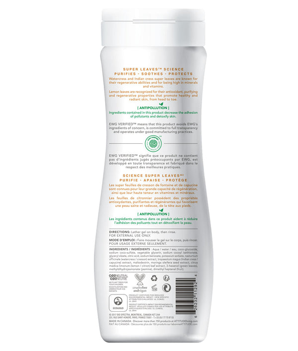 11292-ATTITUDE-super-leaves-body-wash-regenerating-ewg-verified_en?_hover?