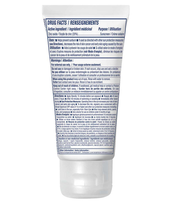ATTITUDE Fragrance-free Kids Mineral Sunscreen SPF 30 2.6 OZ - Enriched with oatmeal _en?_hover?