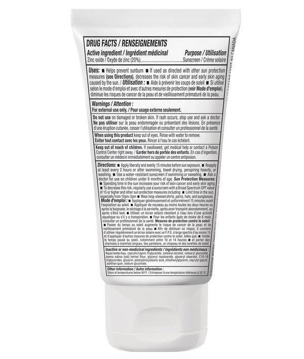 16005-sensitive-skin-sunscreen-spf-30-fragrance-free-nea_en?_hover?