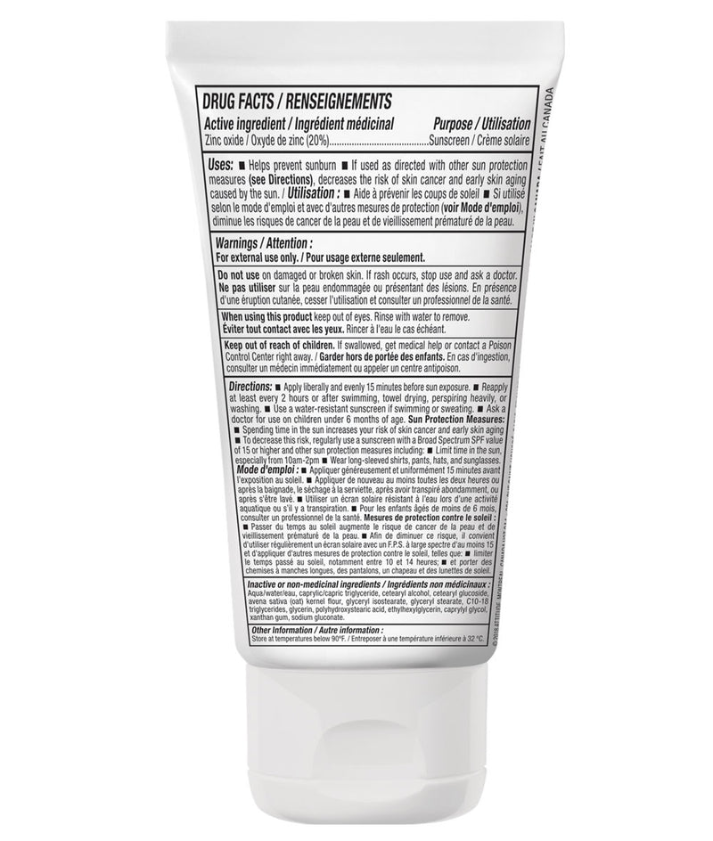 ATTITUDE Fragrance-free Mineral Sunscreen SPF 30 5.2 OZ - Enriched with oatmeal _en?_hover?