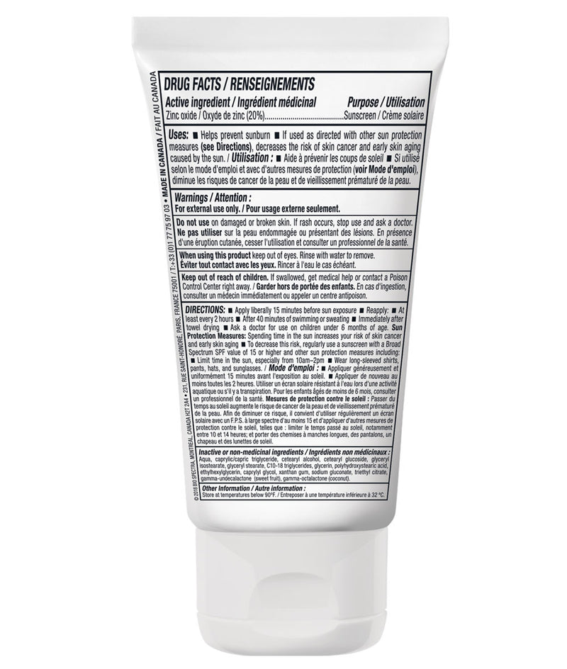 16021-ATTITUDE-mineral-sunscreen-spf-30-tropical-150g-ewg-verified_en?_hover?