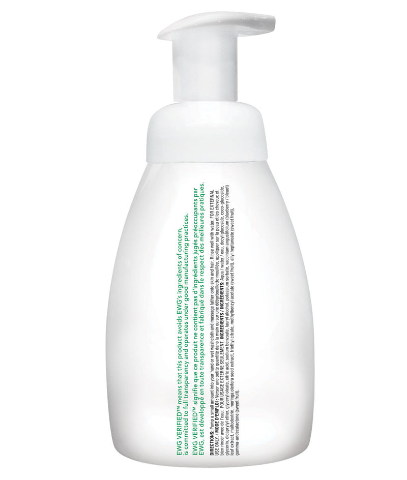 ATTITUDE baby leaves™ 2-in-1 Hair and Body Foaming Wash Orange & pomegranate _en?_hover?