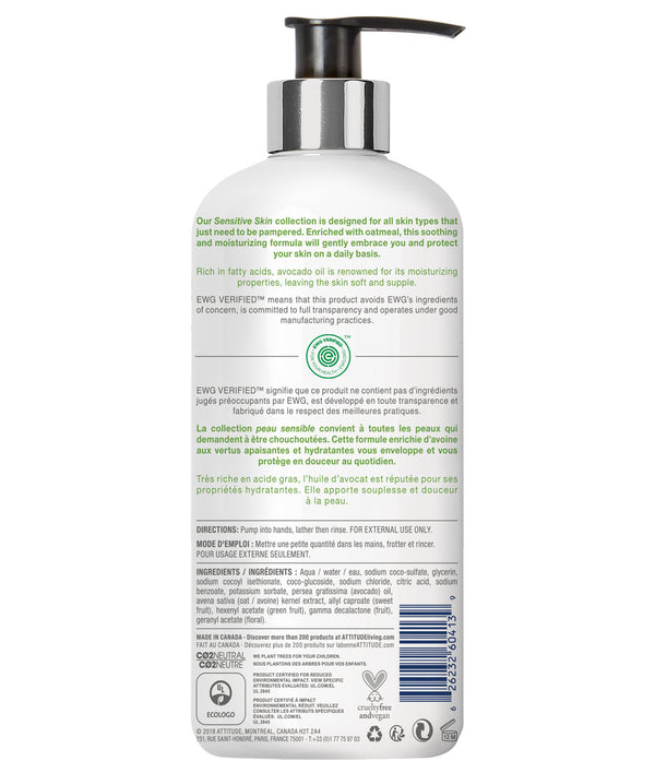 ATTITUDE Sensitive skin Nourishing Hand Soap Avocado oil _en?_hover?