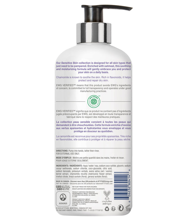 ATTITUDE Sensitive skin Soothing & Calming Hand Soap Chamomile _en?_hover?