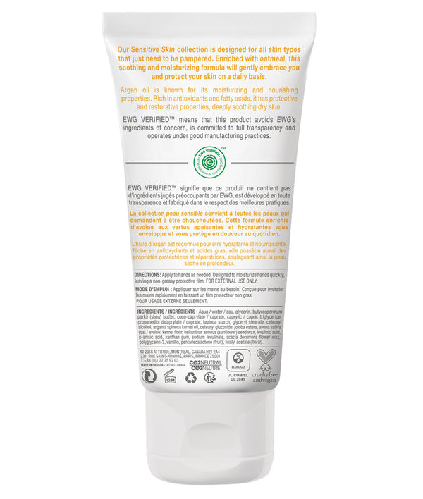 ATTITUDE Sensitive skin Moisturize & Repair Dry Skin Hand Cream Argan oil _en?_hover?