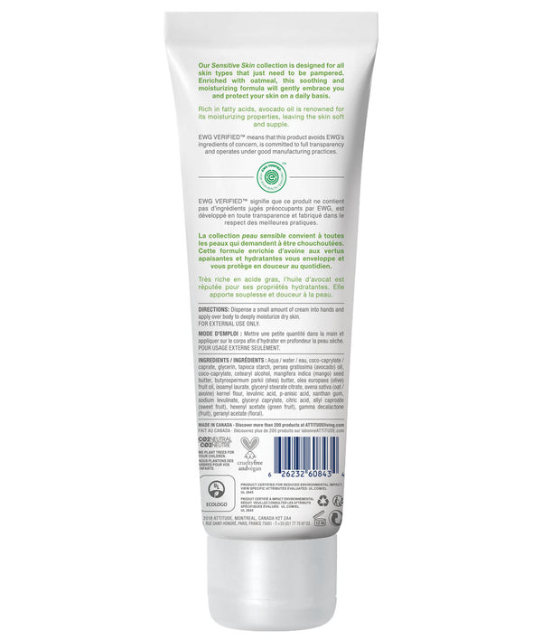 ATTITUDE Sensitive skin Intense Nourishing Body Cream Avocado oil _en?_hover?