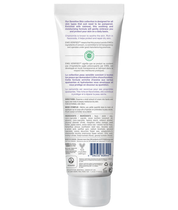 ATTITUDE Sensitive skin Soothing and Calming Body Cream Chamomile _en?_hover?
