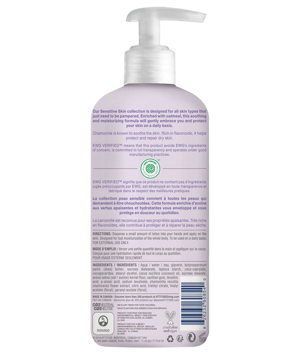 ATTITUDE Sensitive skin Soothing and Calming Body Lotion Chamomile _en?_hover?
