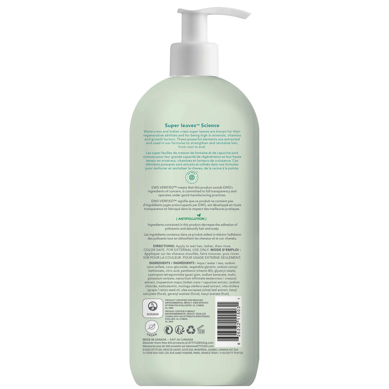 ATTITUDE Super Leaves Shampoo Nourishing & Strengthening : Super leaves™ : Restores and strengthens dry and damaged hair 11503_en?_back?