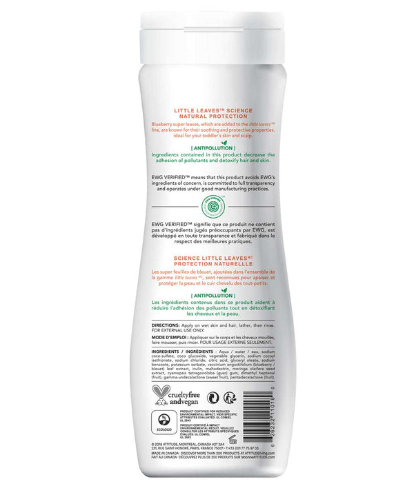 ATTITUDE little leaves™ Shampoo and Body Wash 2-in-1 for kids Mango _en?_hover?