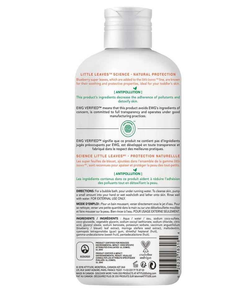 18318- ATTITUDE Litlle Leaves Kids Bubble Wash Mango Hypoallergenic EWG Verified_en?_hover?