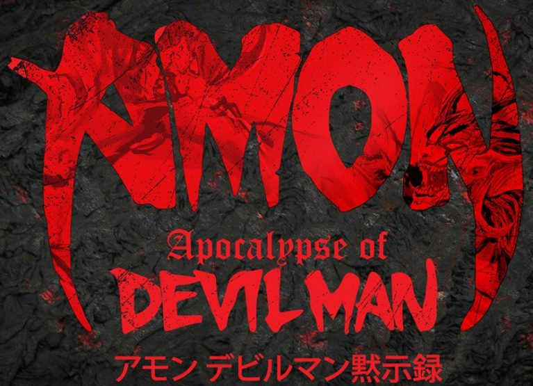 World premier Devilman VS Amon statue by Figurama