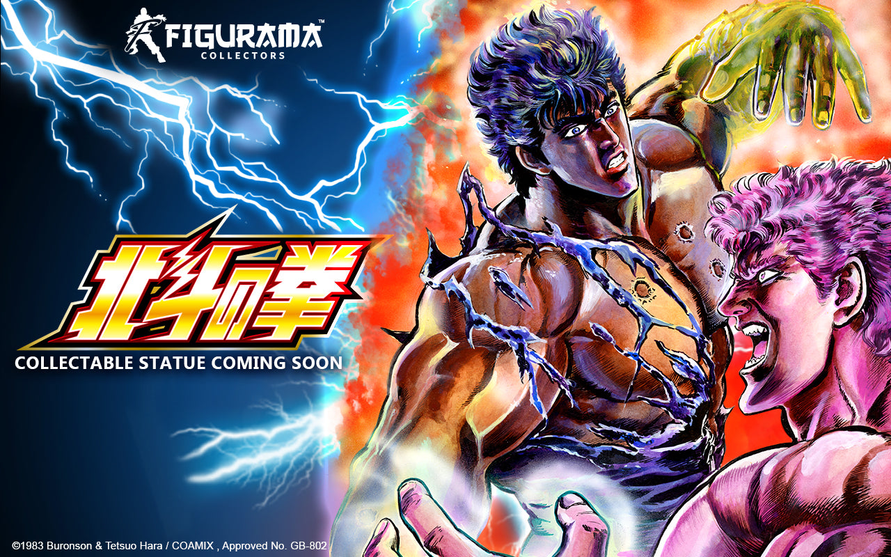 Fist of the North Star: Kenshiro VS Raoh