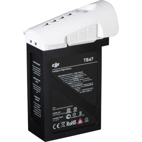 DJI Inspire 1 TB47 Intelligent Flight Battery (4500mAh, White)