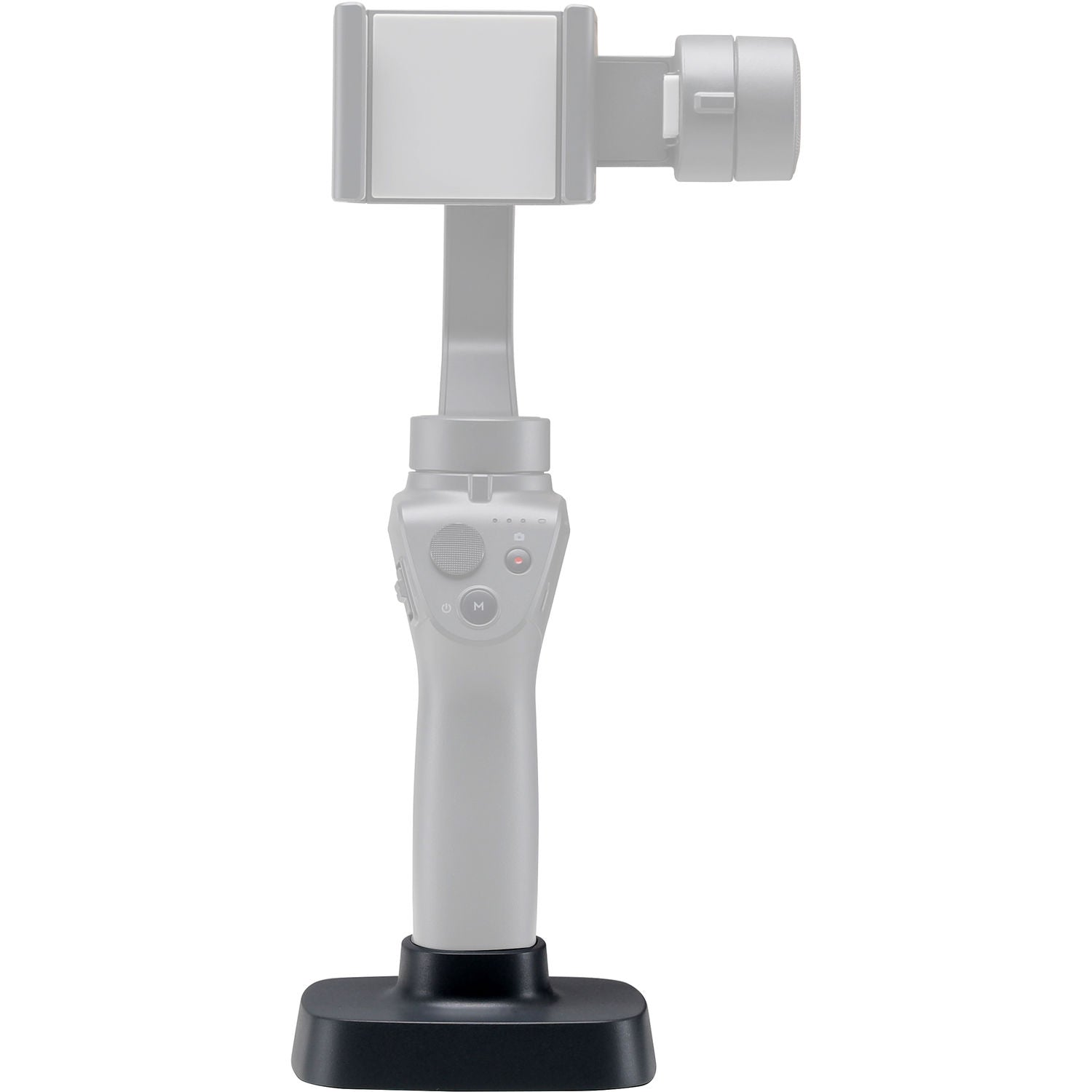 DJI Osmo Mobile 2 Base