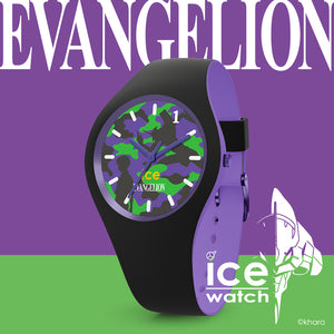 ice watch EVANGELION×ICE-WATCH - 初号機(碇シンジ) 2558100