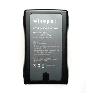 Vitopal V Mount Battery and Charger (160Wh Lithium-ion Rechargeable V Lock Battery with D-Tap)