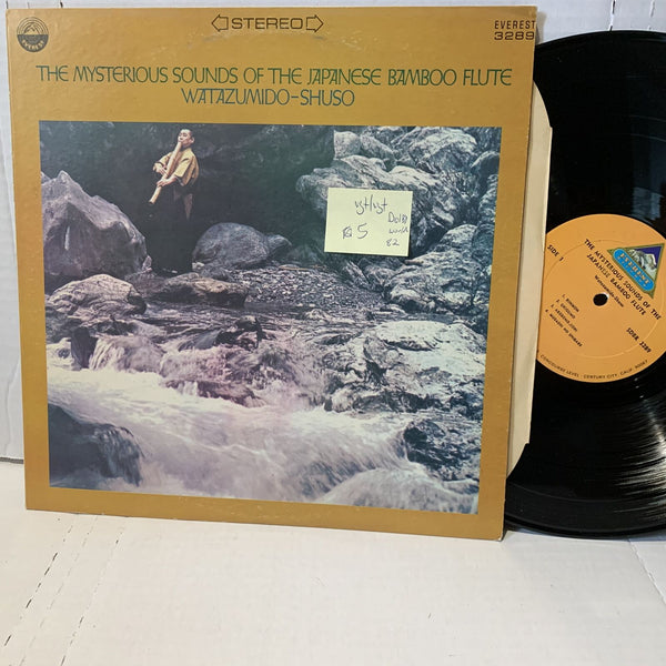 Watazumido Shuso Mystereious Japanese Bamboo Flute- Everest VG+ Dolby Record
