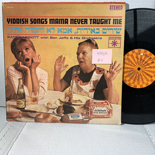 Patsy Abbott Yiddish Songs Mama Never Taught Me Roulette VG(+) World LP