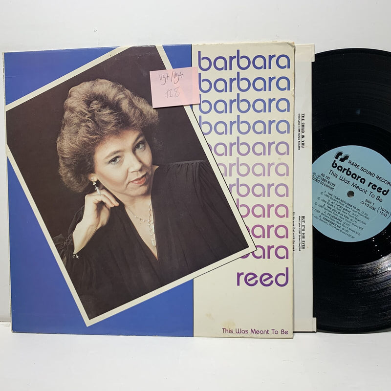 Barbara Reed This Was Meant To Be- Rare Sound 101 VG+/VG+ Jazz LP
