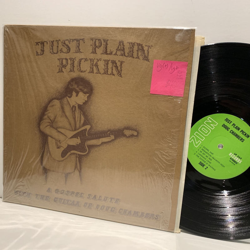 Doug Chambers- Just Plain Pickin- Zion Gospel Country LP- VG(+)/VG+ Rare