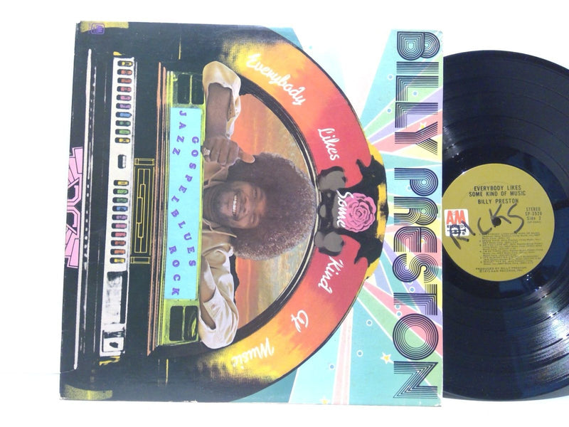 Billy Preston- Everybody Likes Some Kind Of Music- A&M SP 3526- VG(+)/VG+- WOL
