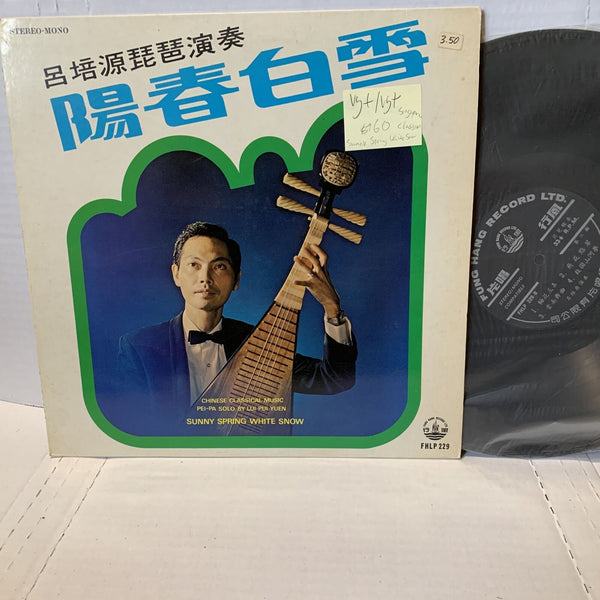 Lui Pui Yuen Sunny Spring White Snow Chinese Classical Fung Hang RARE VG+