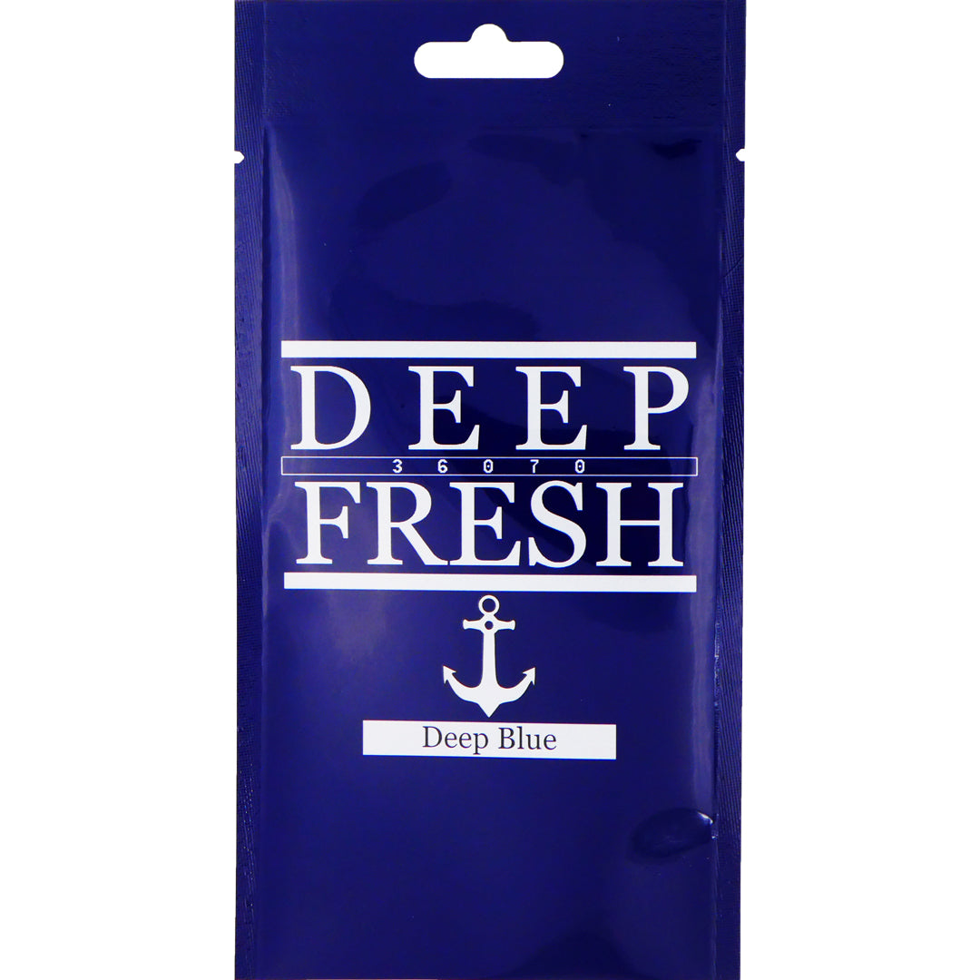 Deep Blue Air Freshener