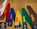 10 color belts kyokushin karaté by quantity - kyokushin-shop