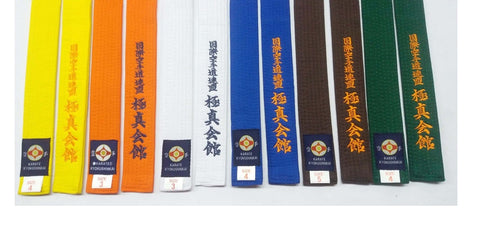 Kyokushin-Karate color Belts Embroidery - karate kyokushin shop