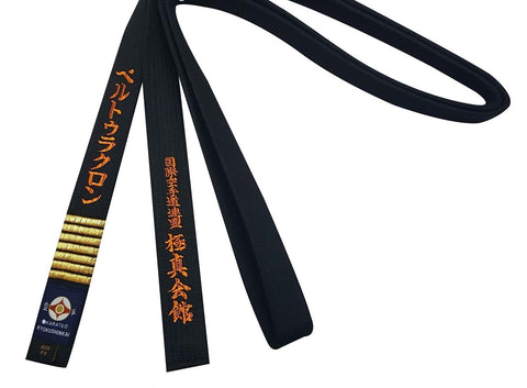 black kuro obi  with embroidered name, surname and rank dan - karate kyokushin shop