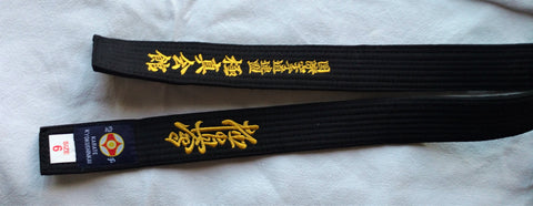 black  belt kyokushin - karate kyokushin shop