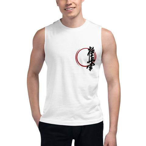 kyokushinkai tank top with kanji - karate kyokushin shop