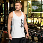 Tank Top karate kyokushin - karate kyokushin shop