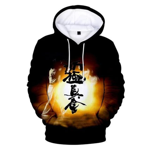 kyokushin Karate Men Women 3D  Sweatshirts - kyokushin-shop