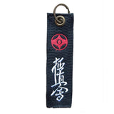 KyokushinKai Keychain  Black Belt - karate kyokushin shop