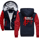 KYOKUSHINKAI KARATE winter men hoodies sportswear kanku and kanji - karate kyokushin shop